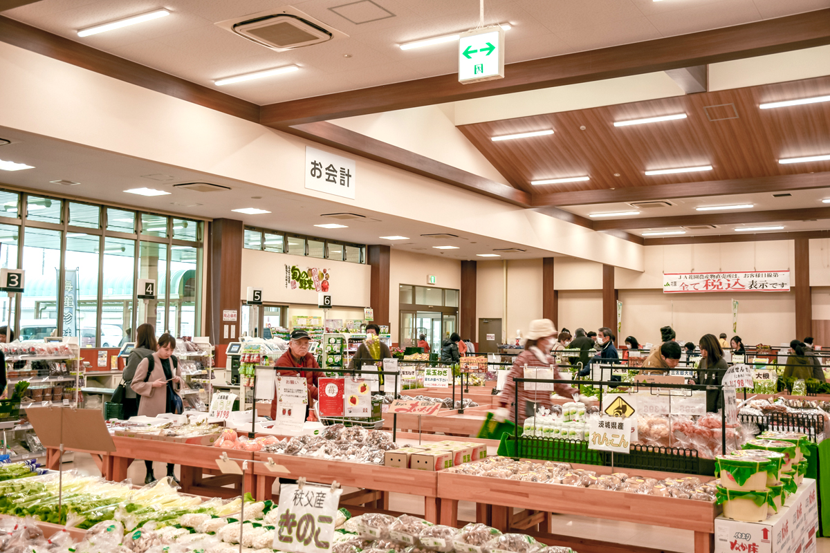 h15_JA花園農産物直売所