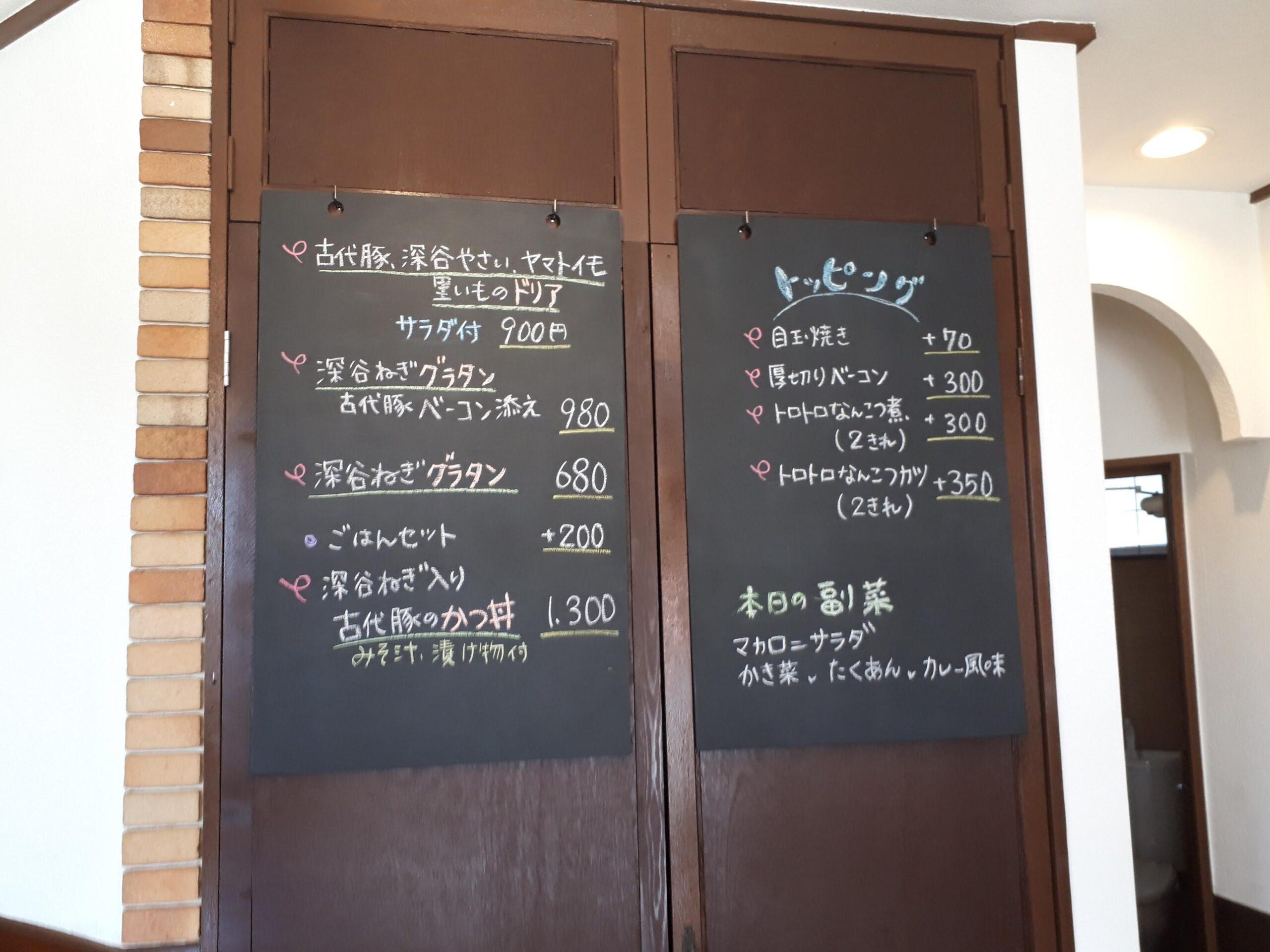 豚肉料理店シロッコ
