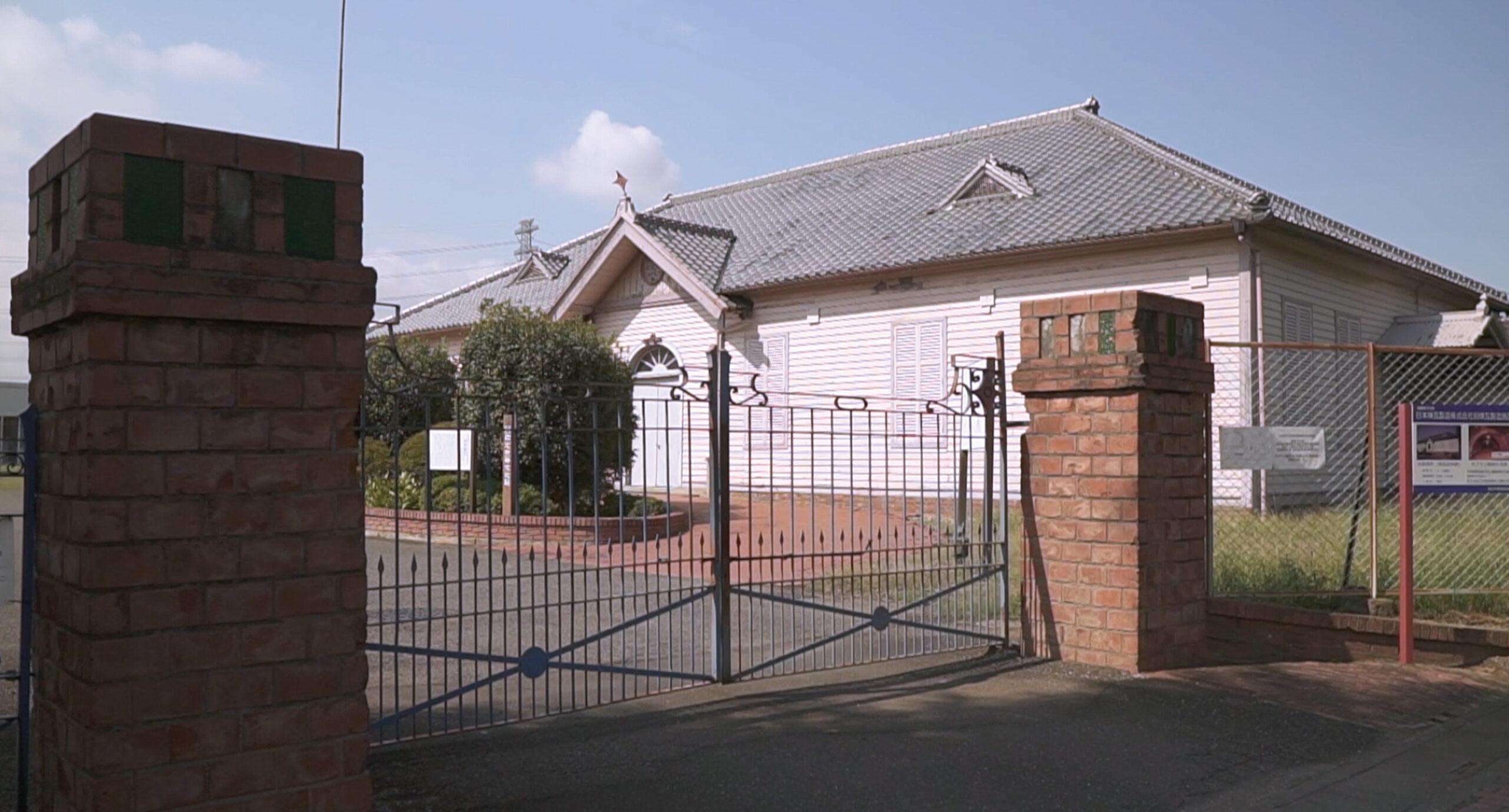 旧煉瓦製造施設