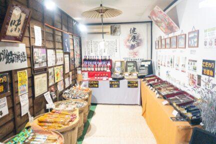 発酵食品の館画像